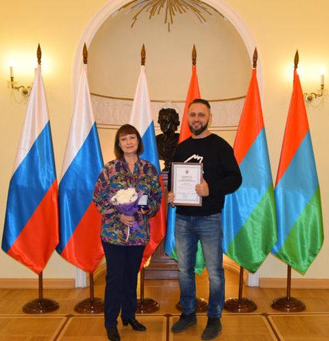 2 ноября 2018 года нашему Союзу были вручены две награды